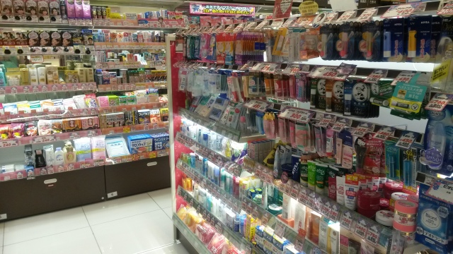 The colours of a Japanese pharmacy